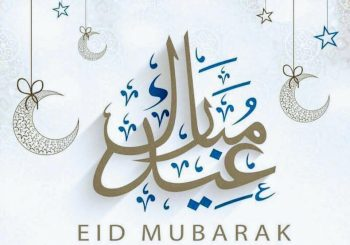 EDU-JORDAN Team wishes you a happy Eid Al-Adha